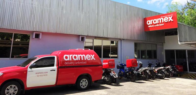 aramex marketing plan Aramex staff hiring february 10  join the aramex  we welcome motivated and committed individuals to embark in.