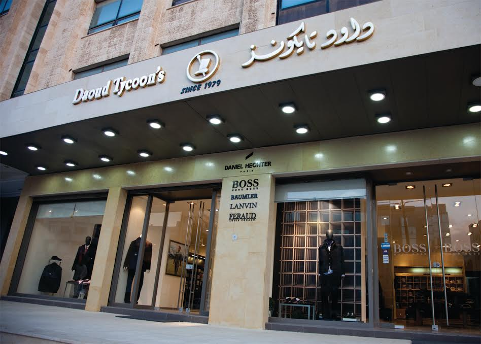 Daoud Tycoon's new shop