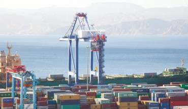 Containers at the Port of Aqaba