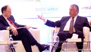 Minister of Finance Omar Malhas at the Euromoney Conference