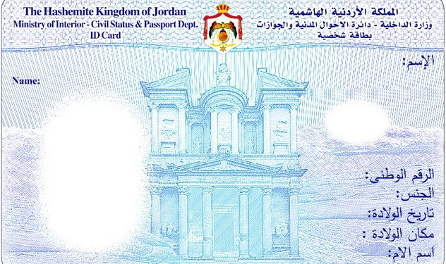 jordan u0026 39 s new national electronic id  eid  recognized as the industry u2019s best